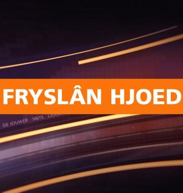 OFHjoed_logo.jpg